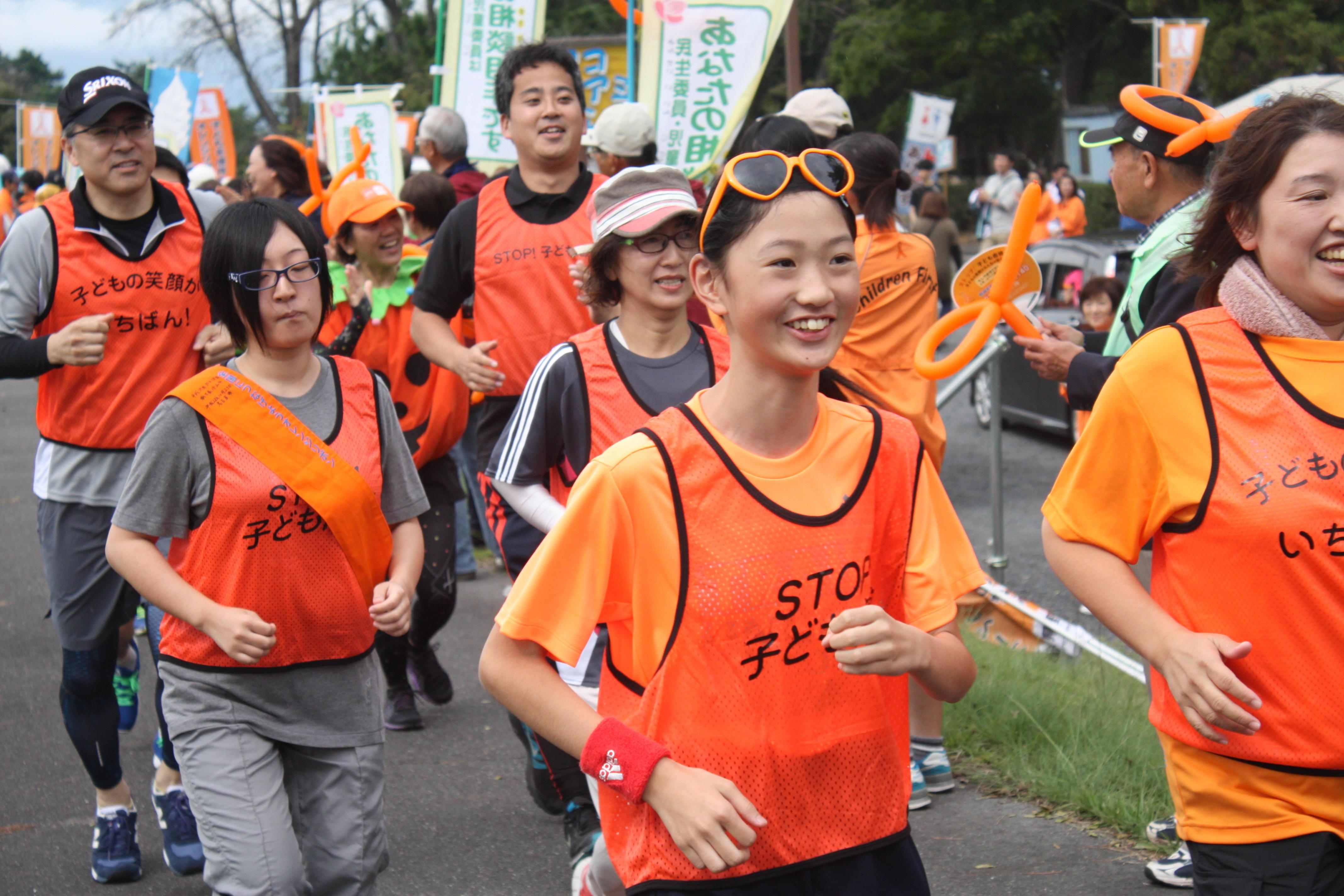 http://www.orangeribbon.jp/info/organization/IMG_2335.JPG