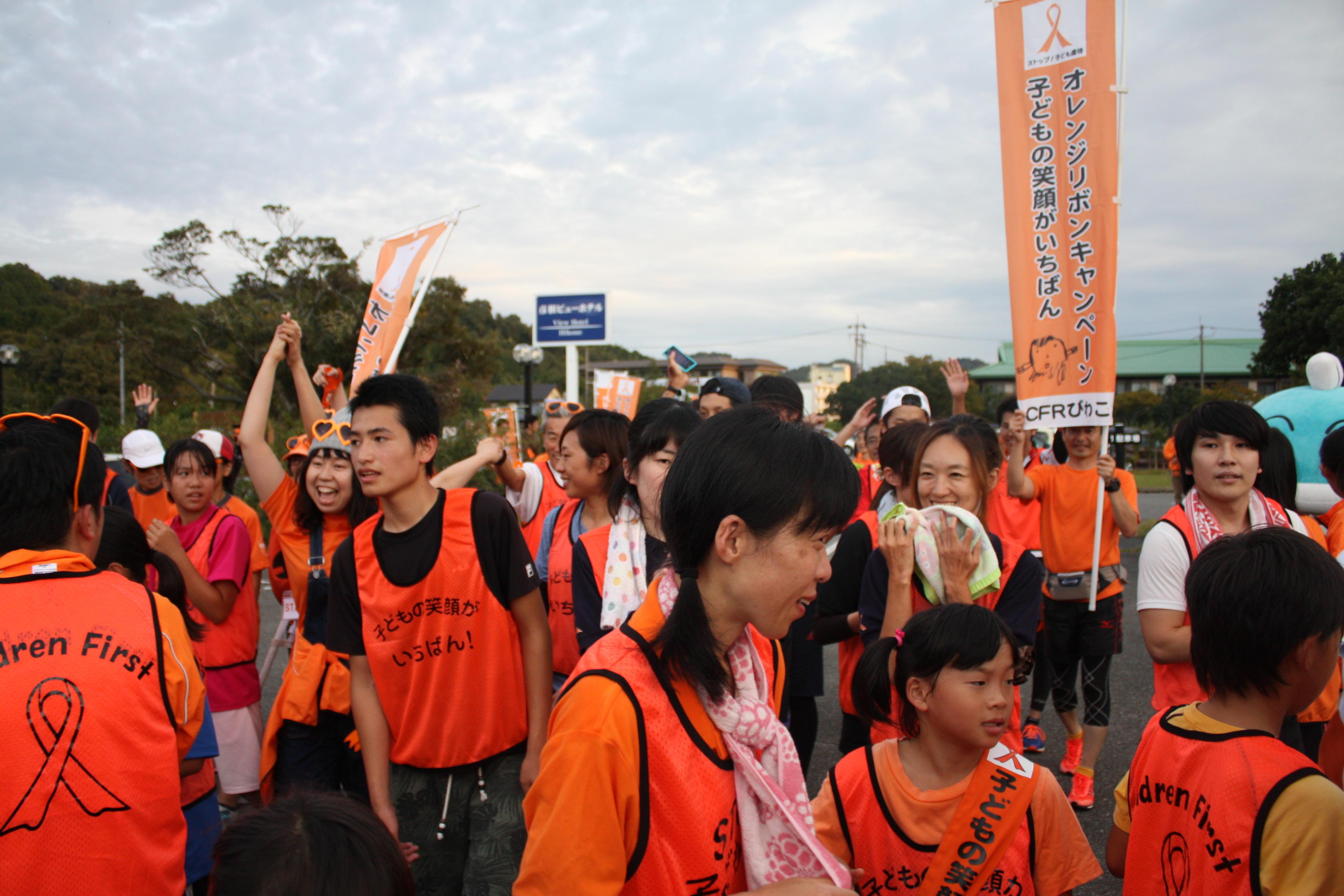 http://www.orangeribbon.jp/info/organization/IMG_2656.JPG