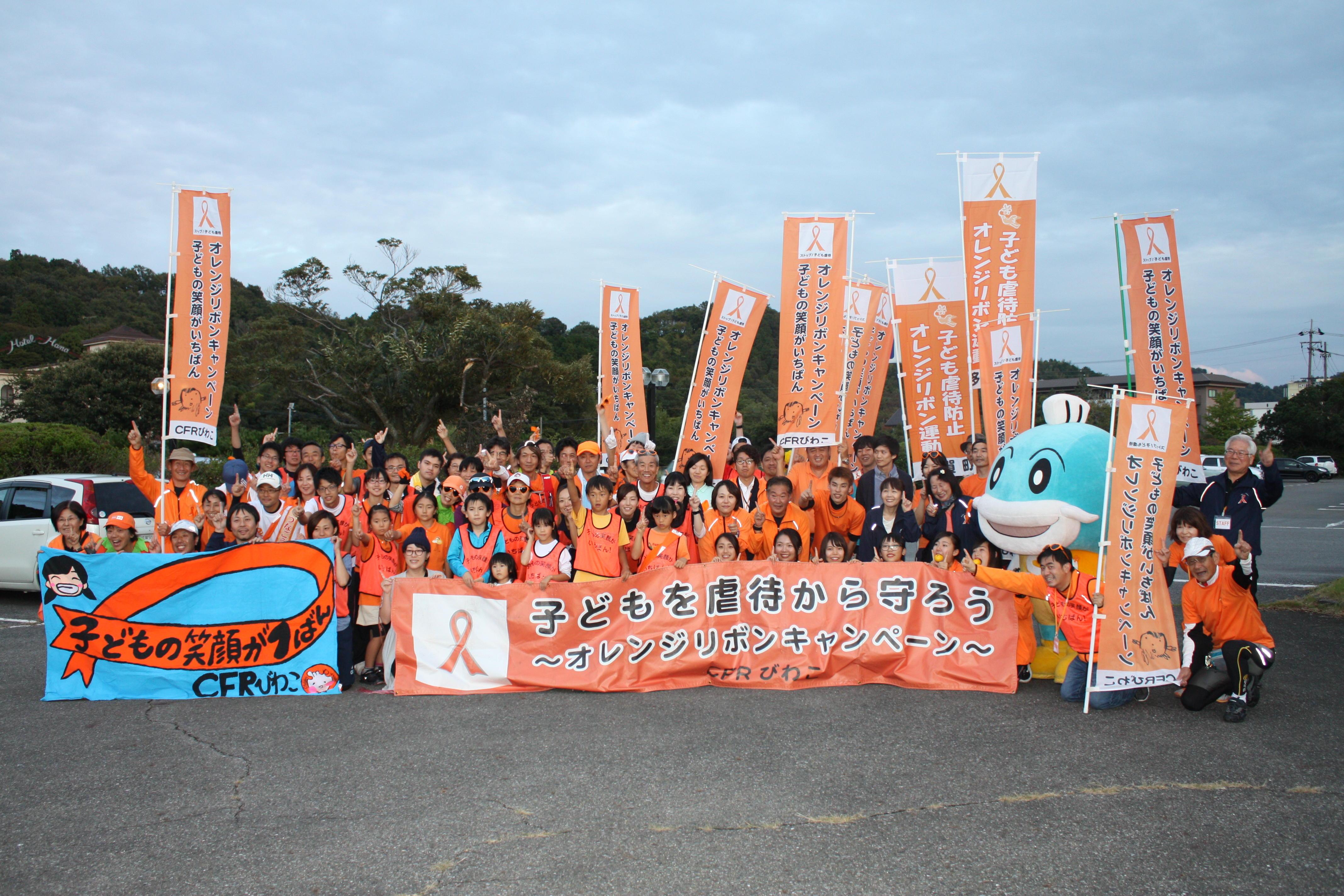 http://www.orangeribbon.jp/info/organization/IMG_2684.JPG