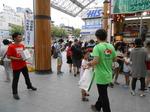 http://www.orangeribbon.jp/info/organization/assets_c/2016/08/DSCN0585-thumb-150x112-2861.jpg