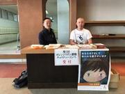 和がらし会20170415.JPG