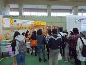 1/27 ちたオレンジリボンキャンペーン2018