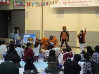幸せねっとIMG_0109.JPG