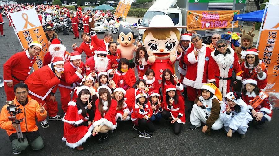 http://www.orangeribbon.jp/info/organization/cadc51cf57006dfd053b854fbf5fe09c3062d7a0.jpg