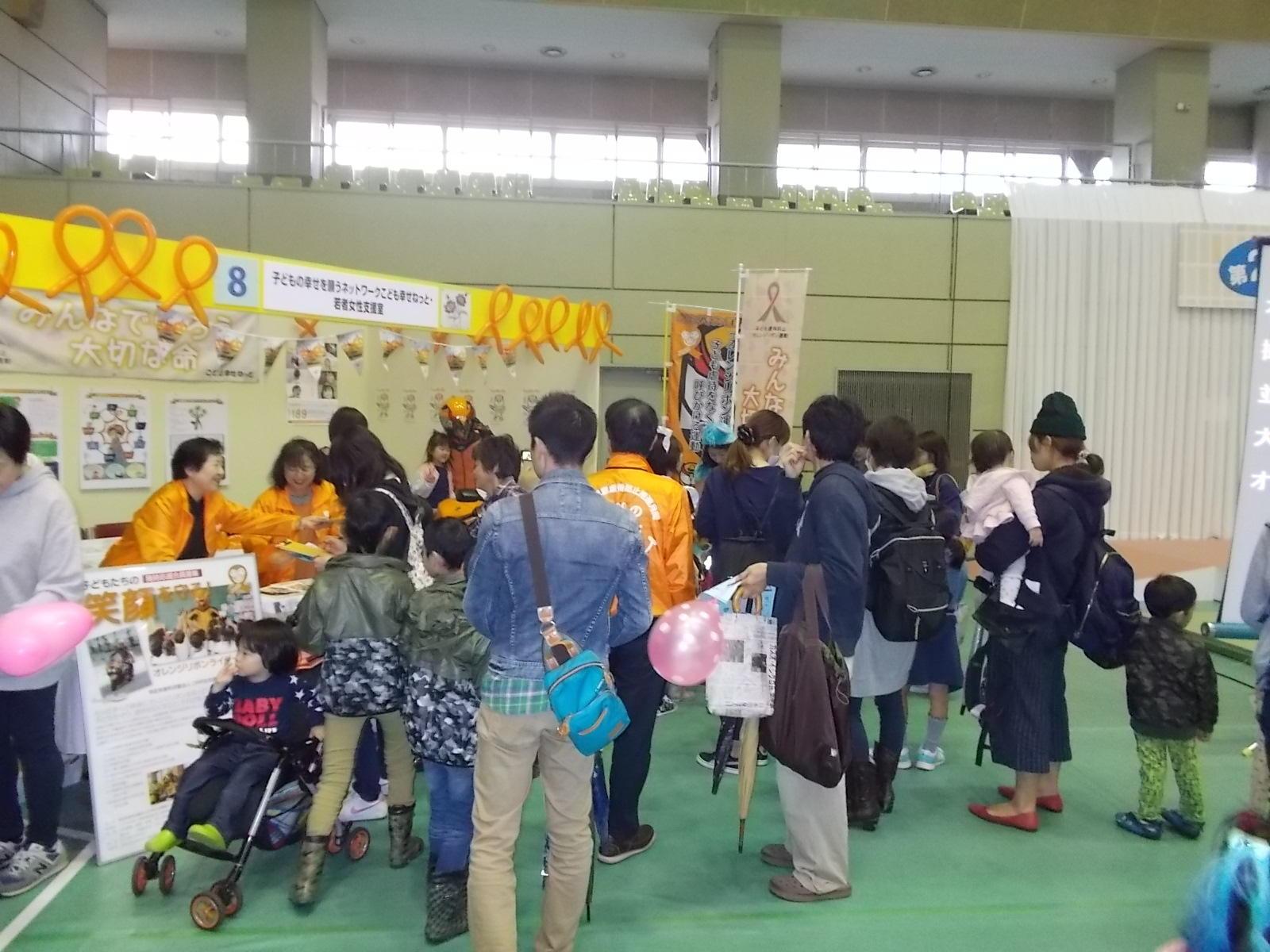 http://www.orangeribbon.jp/info/organization/f31c6ae4db91c38140576be74c014a5ca4b3d71d.JPG