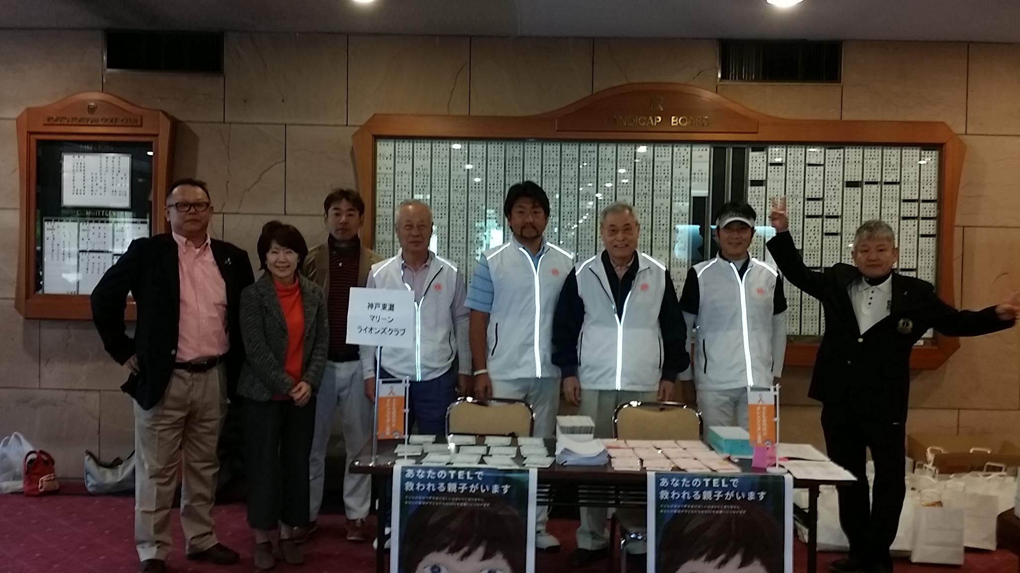 http://www.orangeribbon.jp/info/organization/images/20161031_074203.jpg