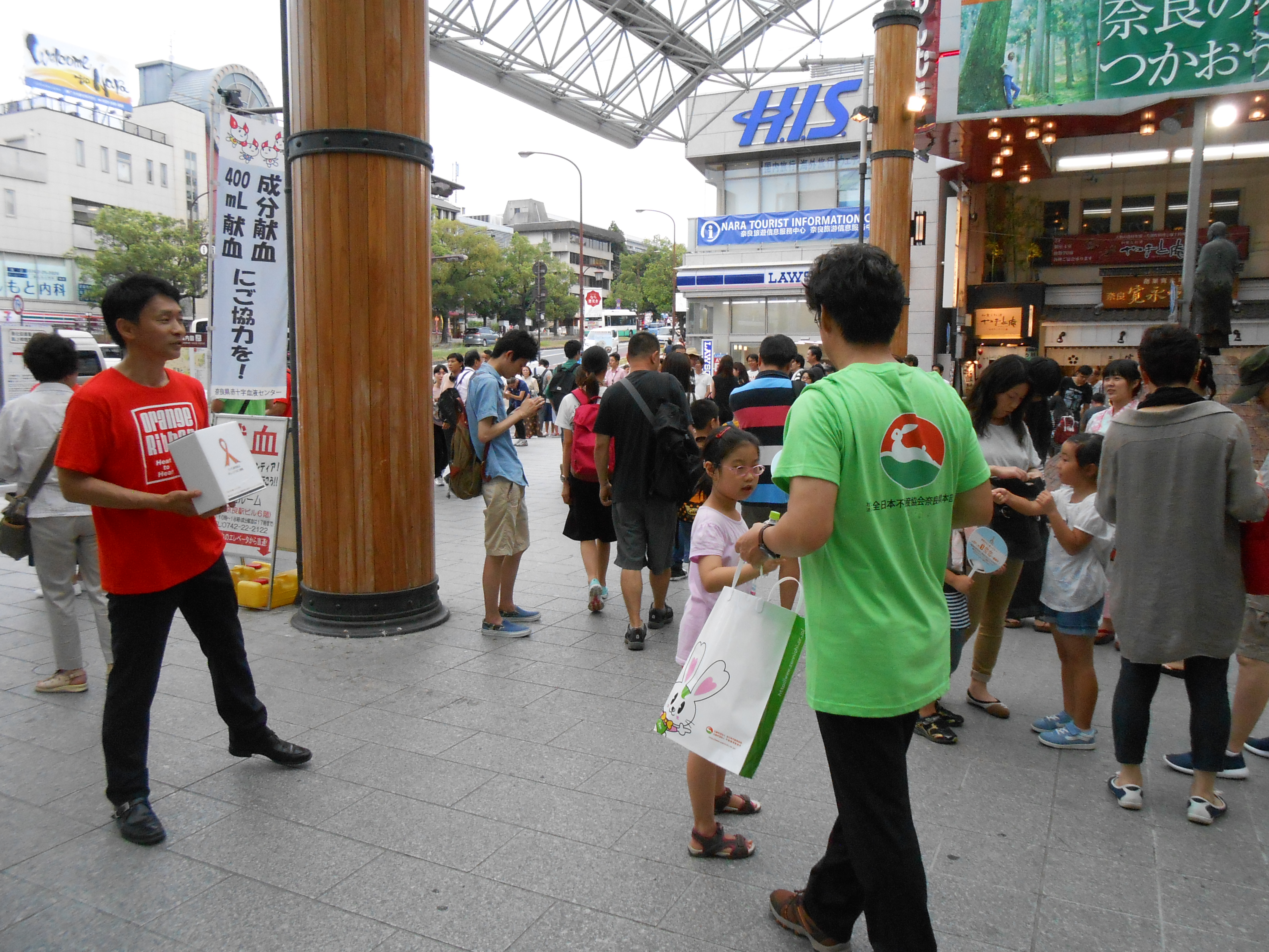 http://www.orangeribbon.jp/info/organization/images/DSCN0585.JPG