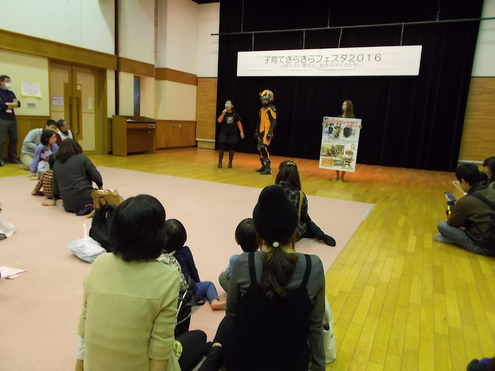http://www.orangeribbon.jp/info/organization/images/DSCN2585.JPG